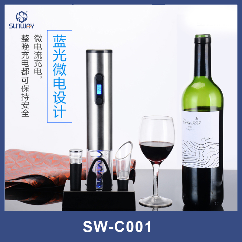 Intelligent electric bottle opener
